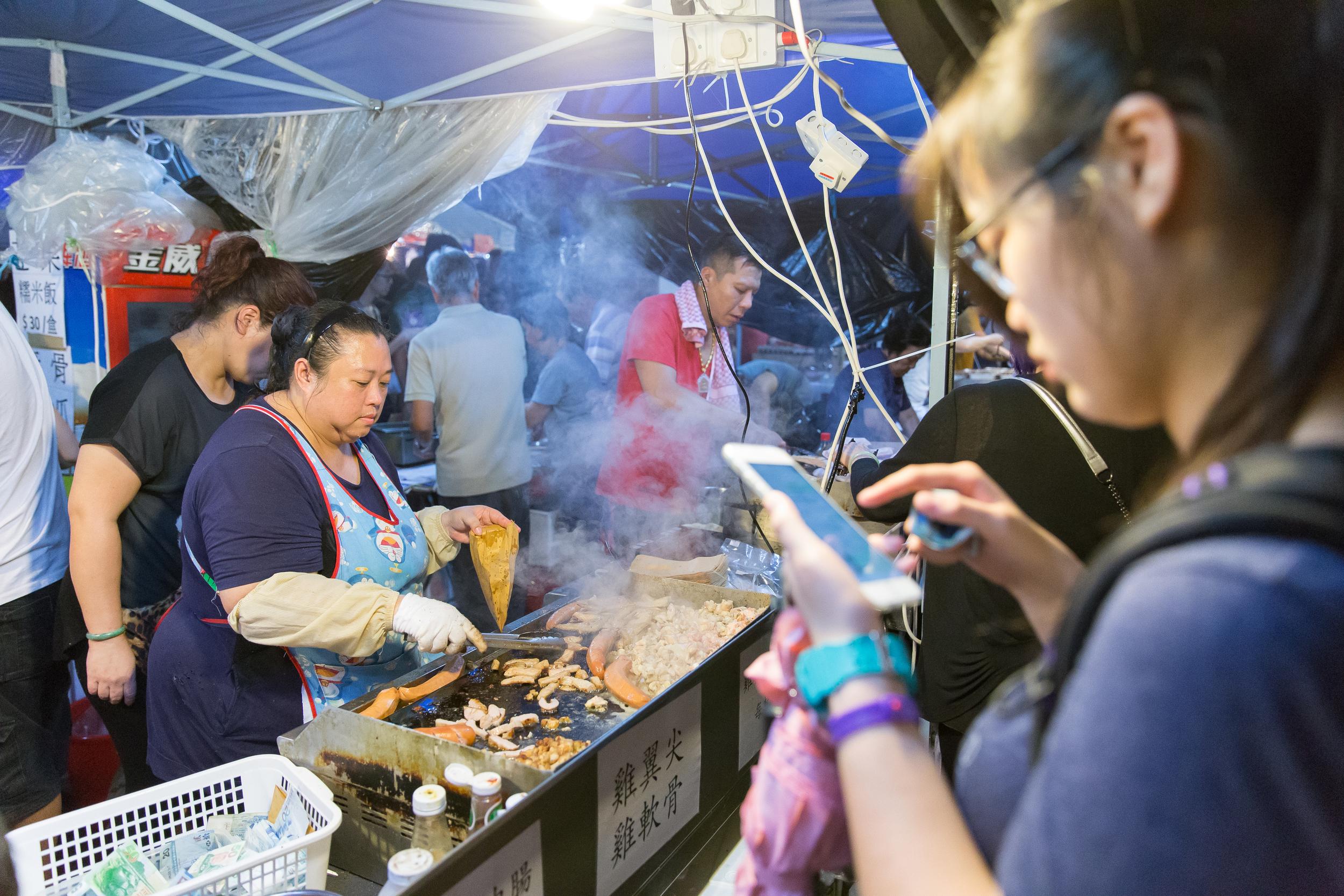 Snack Booth, Hong Kong (2015)