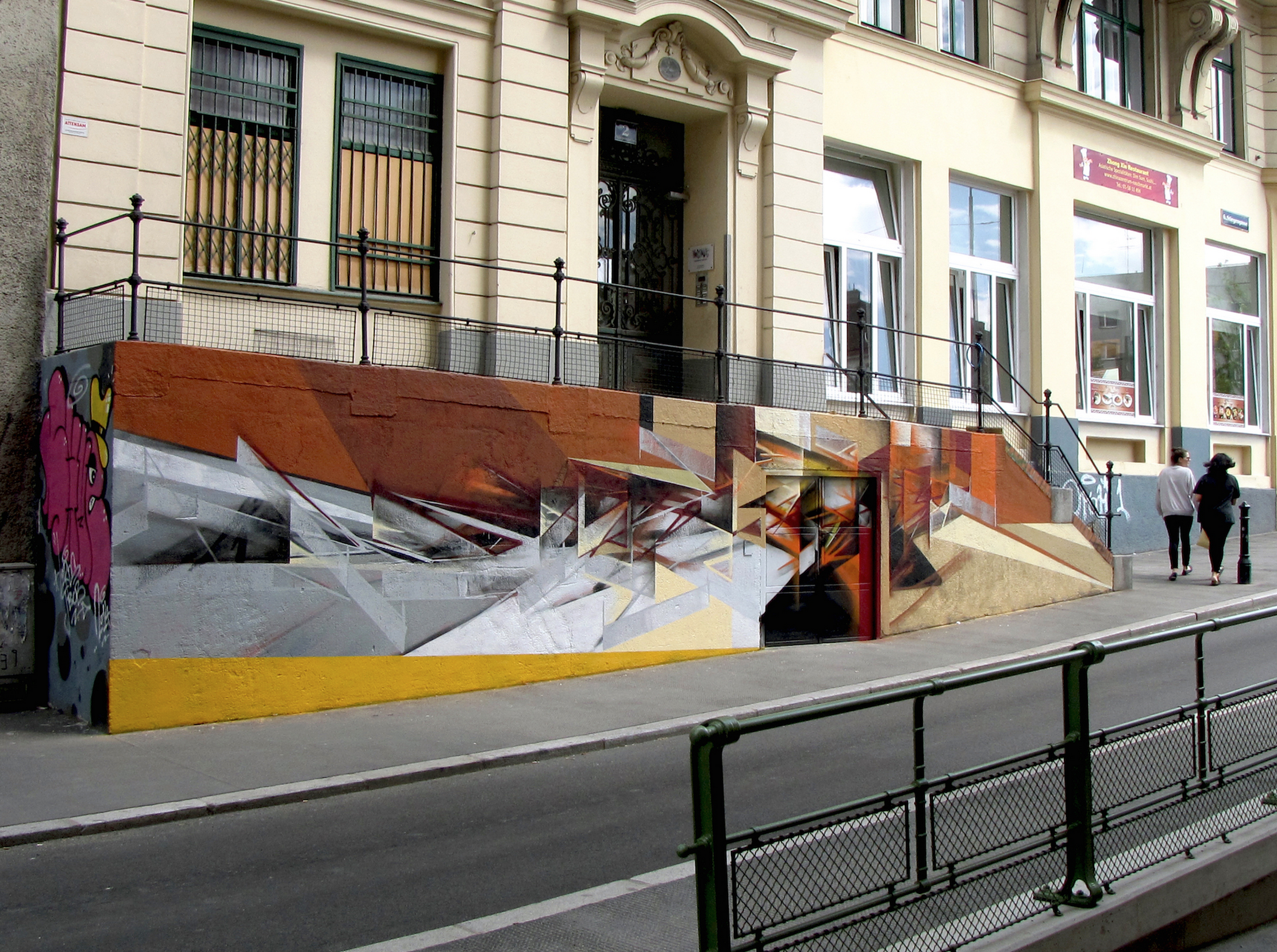 PENER  entrance to INOPERAbLE, Vienna