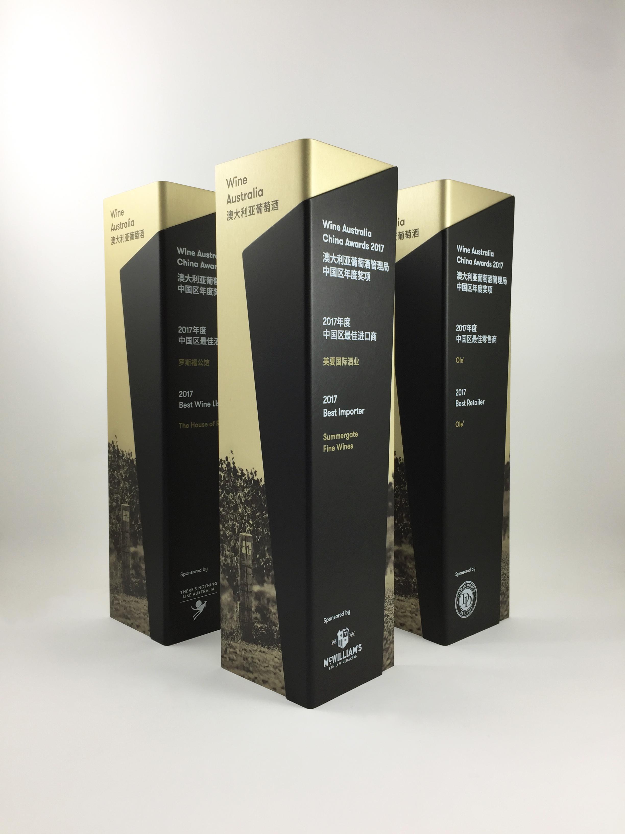 wine-australia-eco-aluminium-trophy-awards-05.jpg