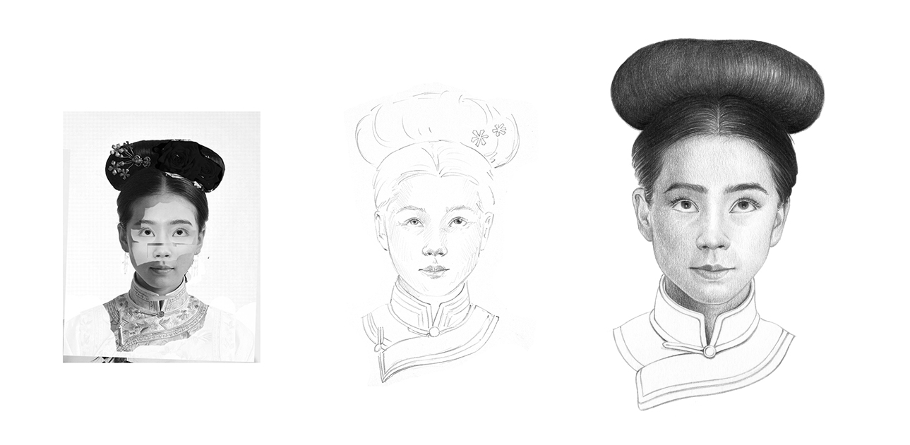 wang zhenyi progress.jpg