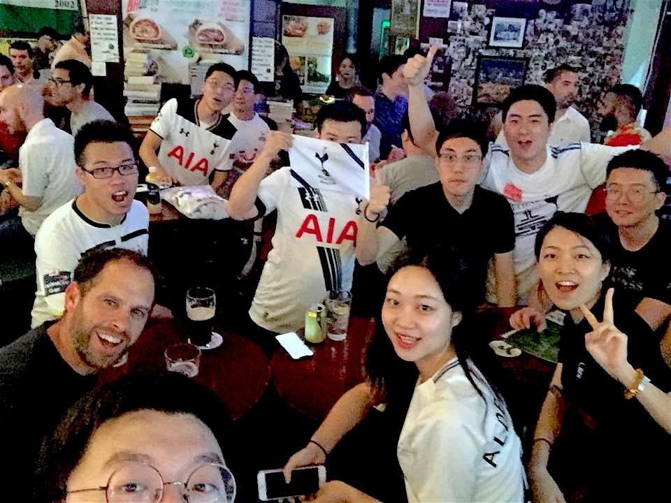 Tottenham Beijing supporter group.jpg