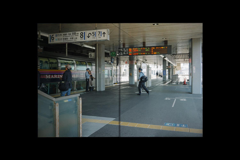 Japan_Book_Mockup_2j.jpg