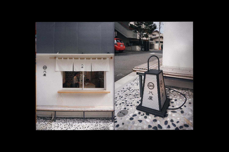 Japan_Book_Mockup_3v.jpg