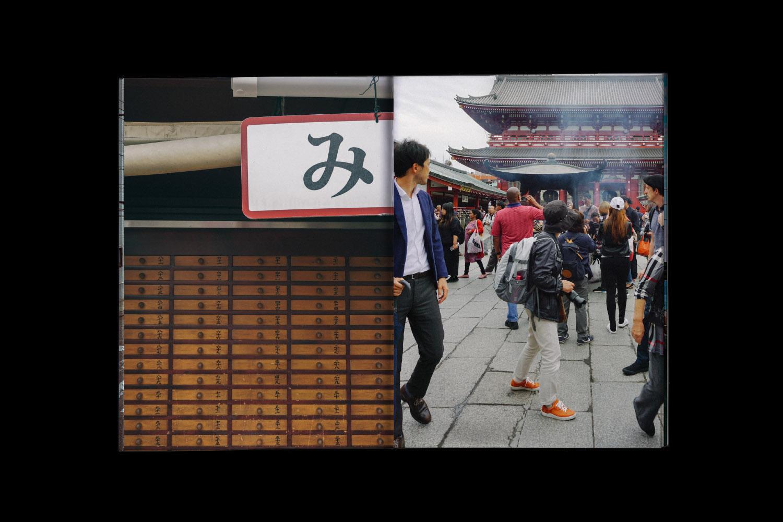 Japan_Book_Mockup_4h.jpg