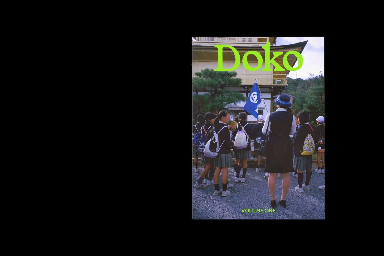 Japan_Book_Mockup_1a.jpg