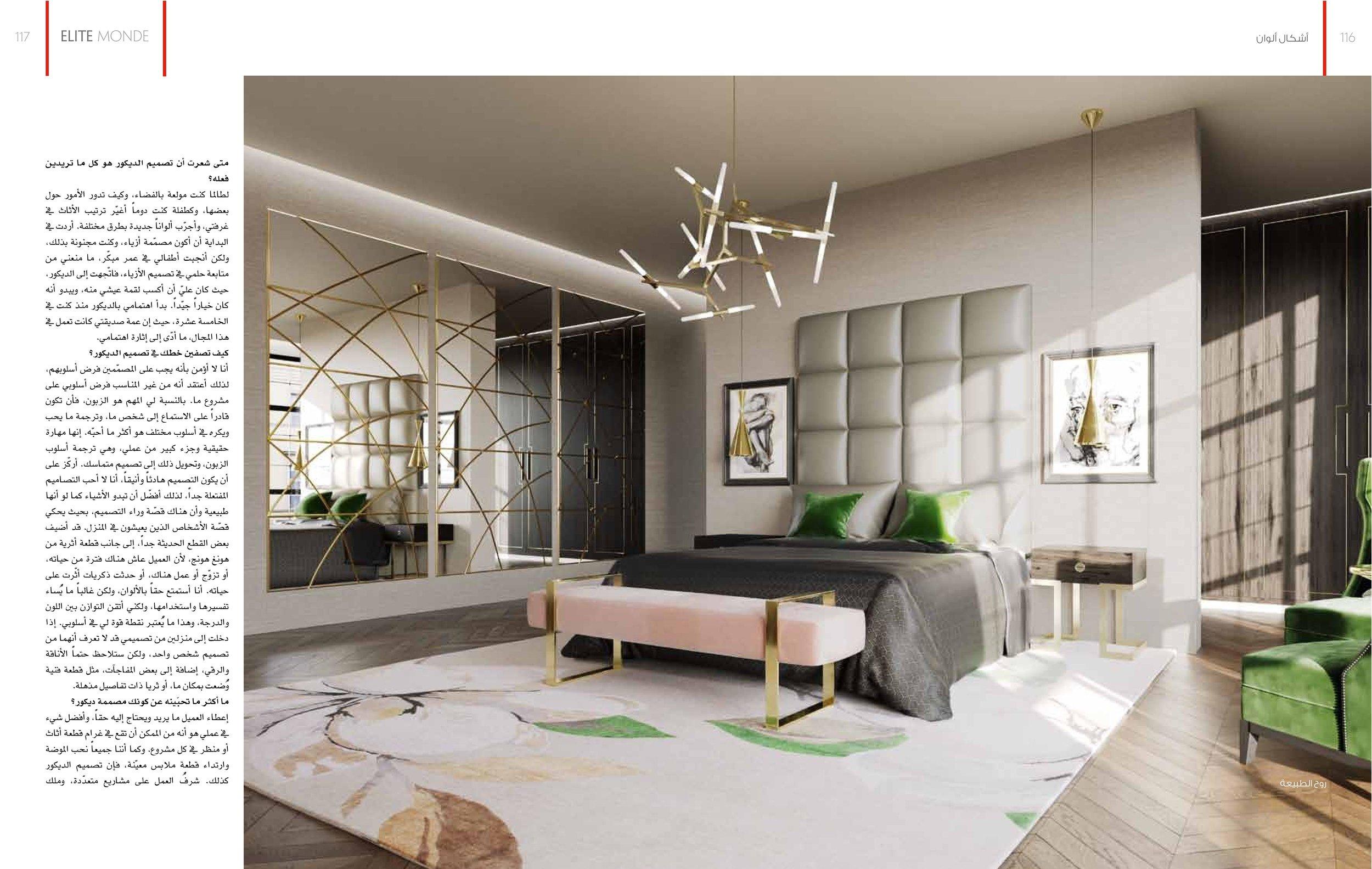 High-end London interior designer Jo Hamilton Elite Monde pages four and five