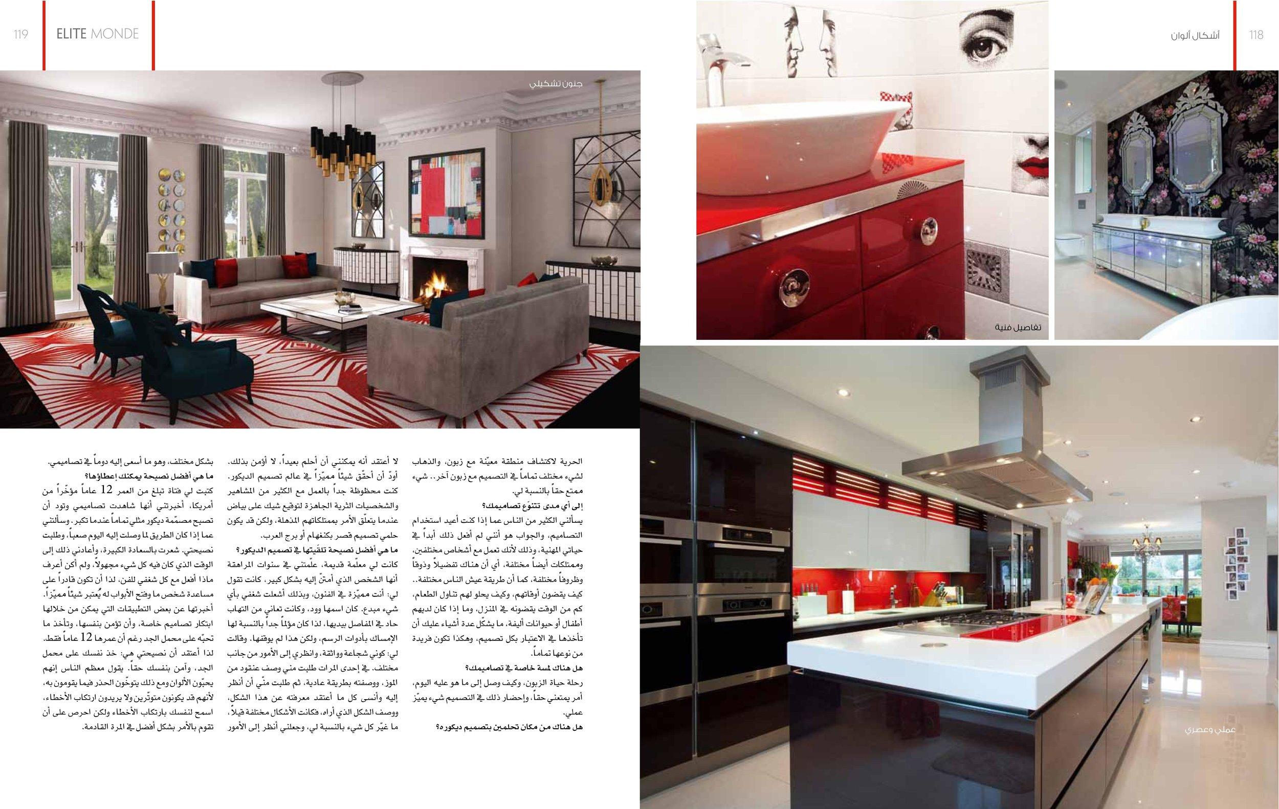 High-end London interior designer Jo Hamilton Elite Monde pages six and seven