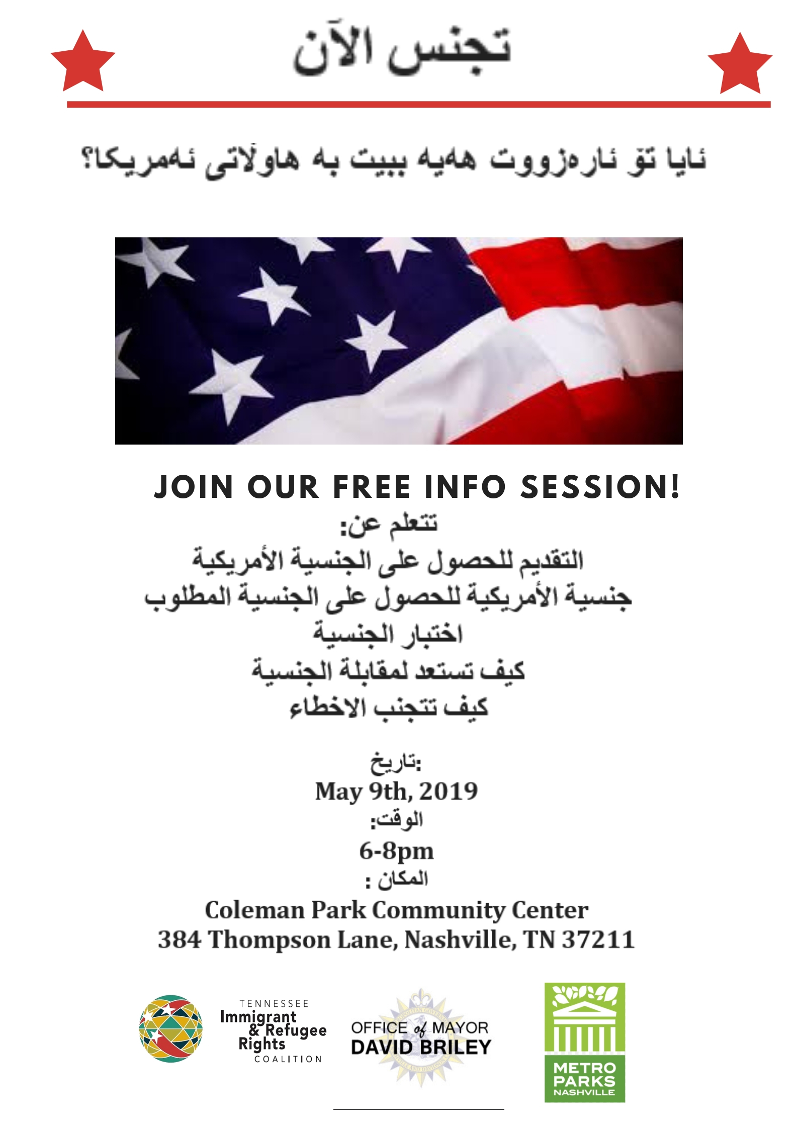 Citizenship_5_9_Arabic.jpg