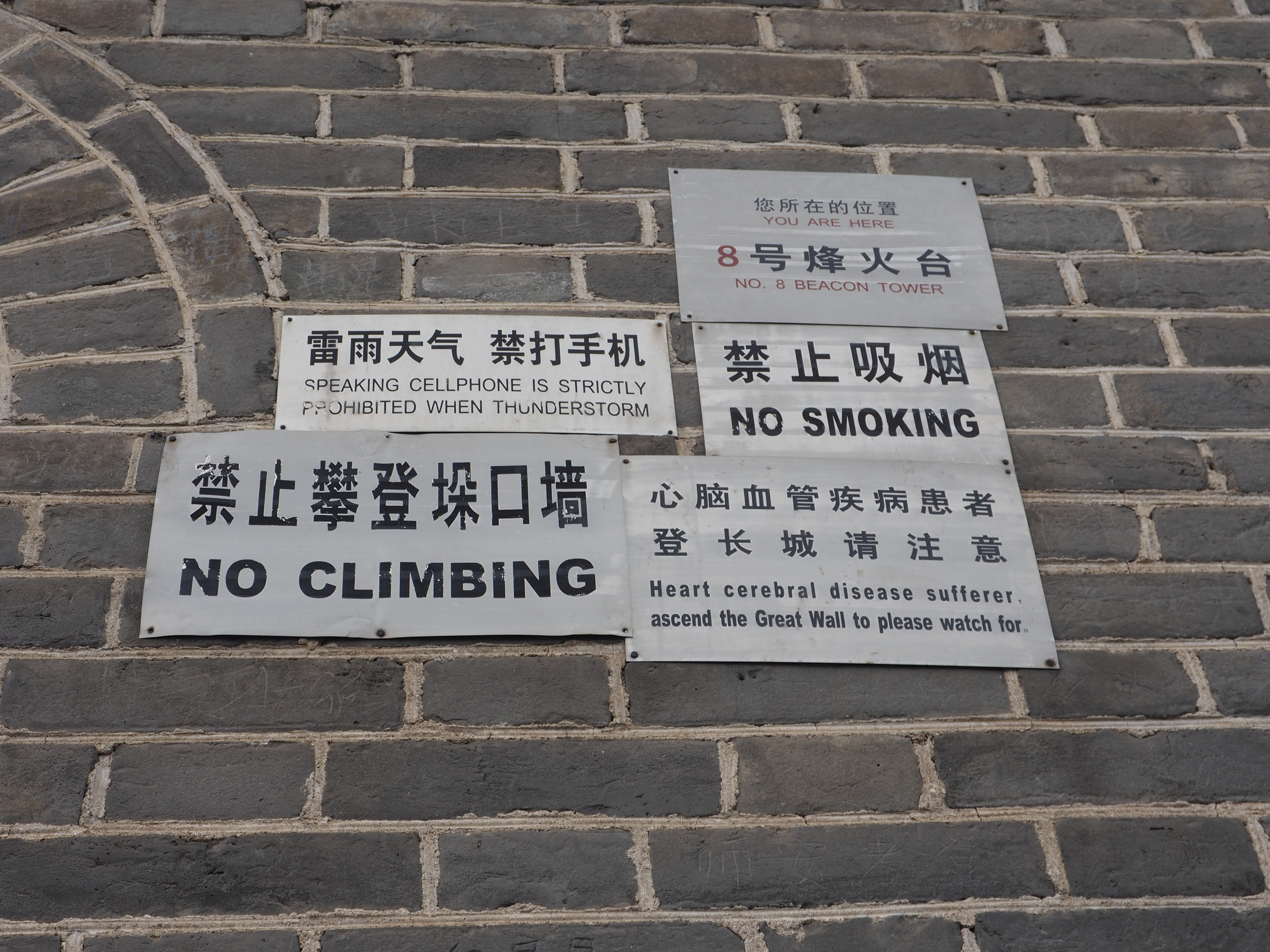 Sightseeing in China is no joke.