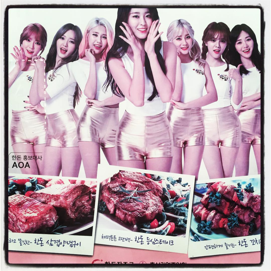 The connection between K-pop girls and selling meat should be fairly obvious.