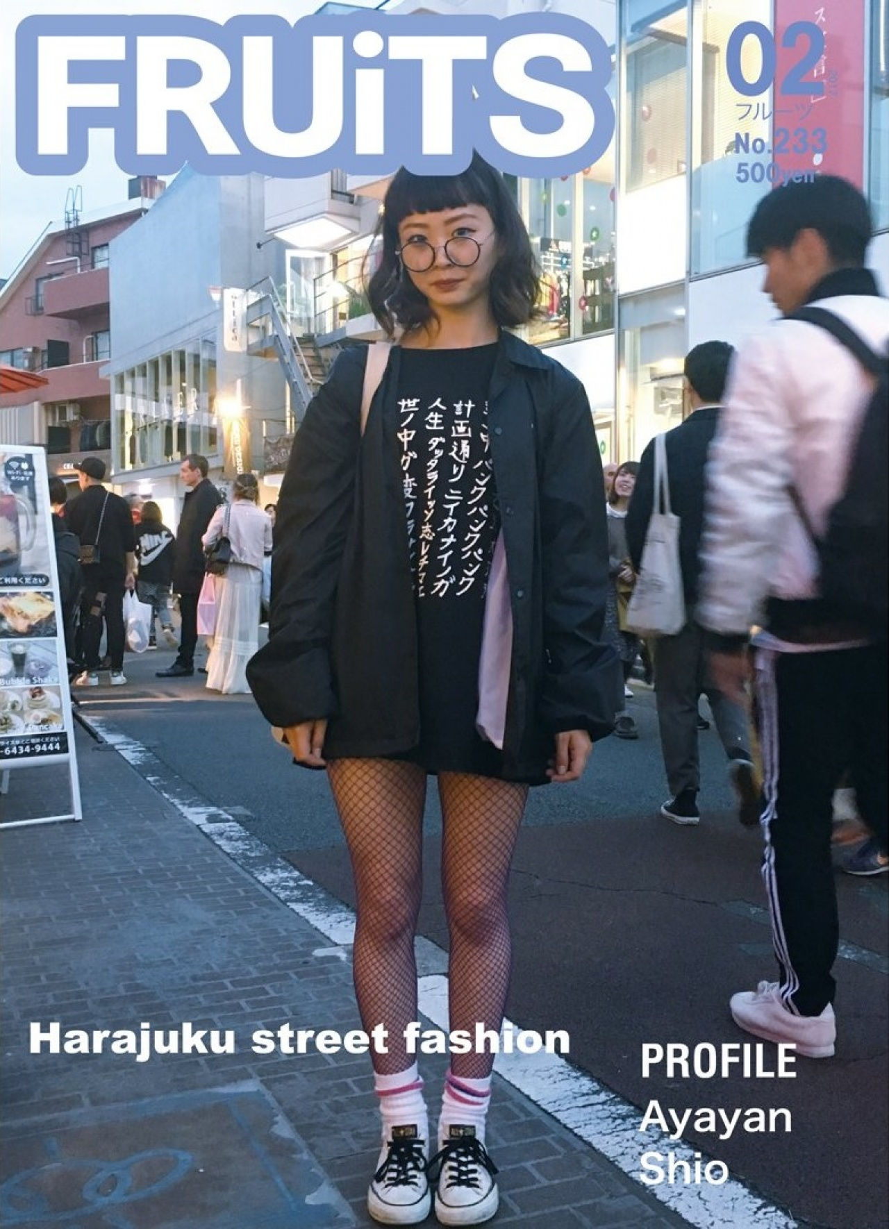 """The birth of Japanese """"street fashion"""", especially as it found heavy mediation outside of the confines of Japan and the medium of paper through the early days of the World Wide Web in the latter half of the 1990s, left the indelible mark of Japanese otherness on the very idea of the street, fashion, and even Japan itself."""