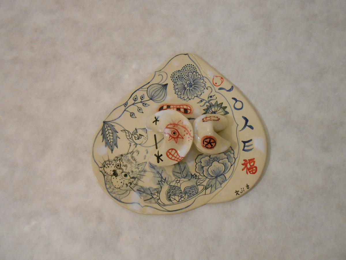 "Jiha Moon  Peach Plate 3 (Love) , 2015 Earthenware ceramic 7.5 "" x 9""x 3"""