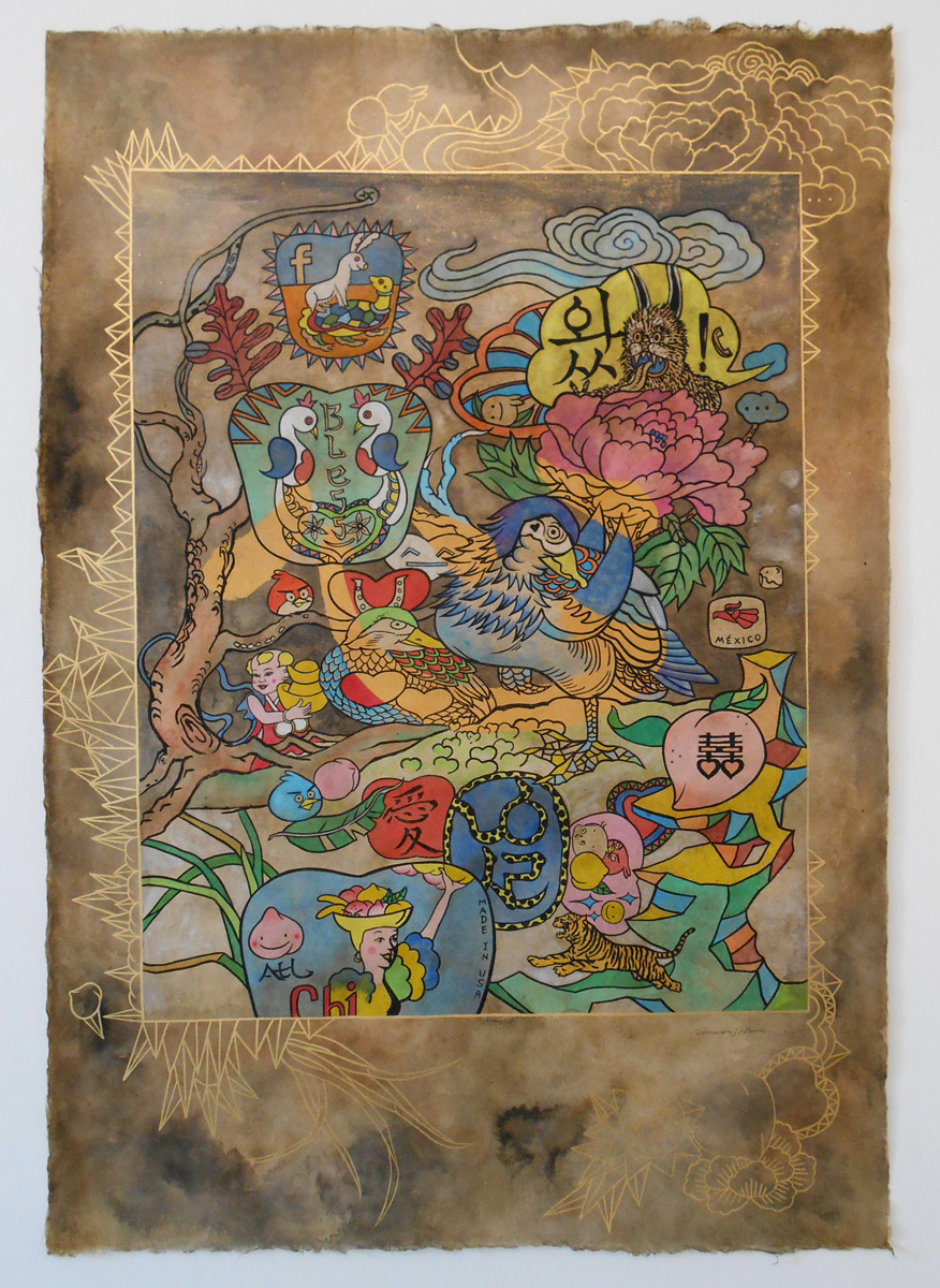 "Jiha Moon  Forever Couplehood 1 , 2014 Screenprint, ink, and acrylic on Hanji paper 36"" x 25"" Edition 2/"