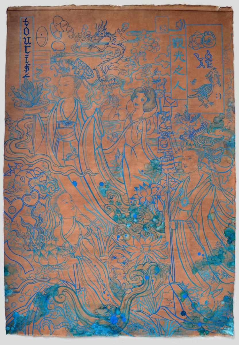 "Jiha Moon  Procession Detourist , 2012 Ink and acrylic, glitter on Hanji paper 36.5"" x 25"""