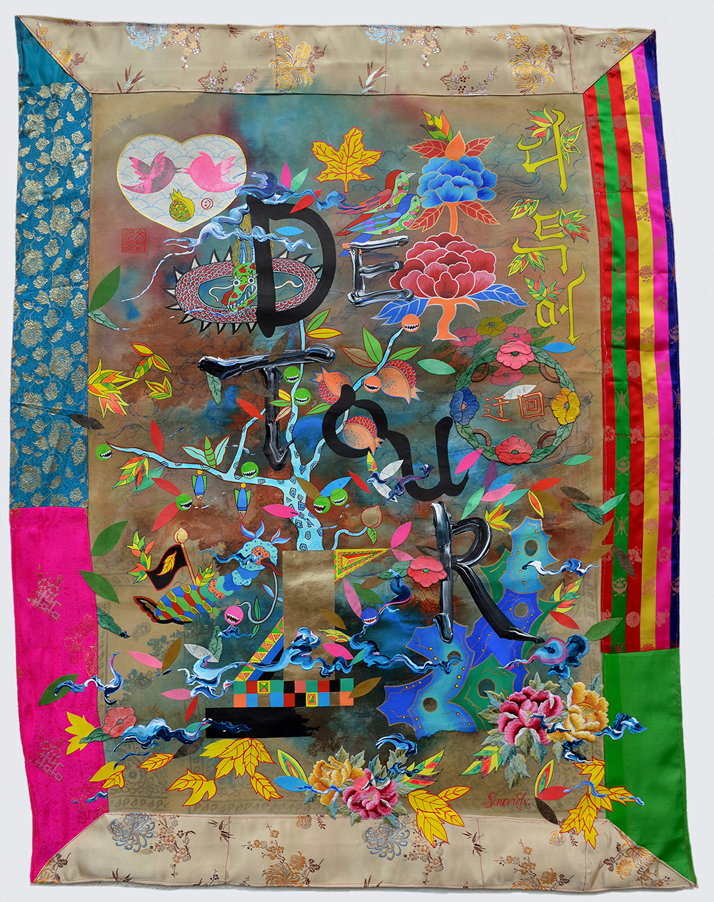 "Jiha Moon  Detour  Ink and acrylic, fabric, Hanji paper, embroidery patches on Hanji, quilted border 40.25"" x 30"" 2012"
