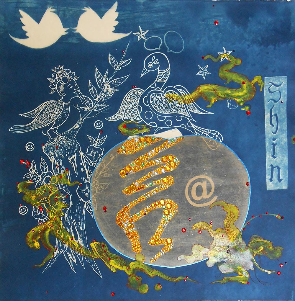 "Jiha Moon  Letter Shin (Yellow)  Cyanotype, ink, acrylic, rhinestones 21"" x 20"" unframed 25"" x 25"" framed 2014"