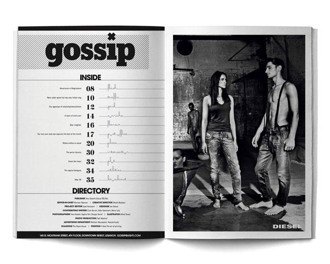 gossip_05.jpg