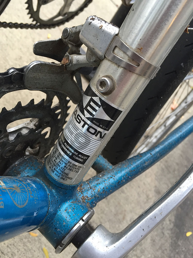 ALU. Didn't know Easton used to make alu bike frame tubing.
