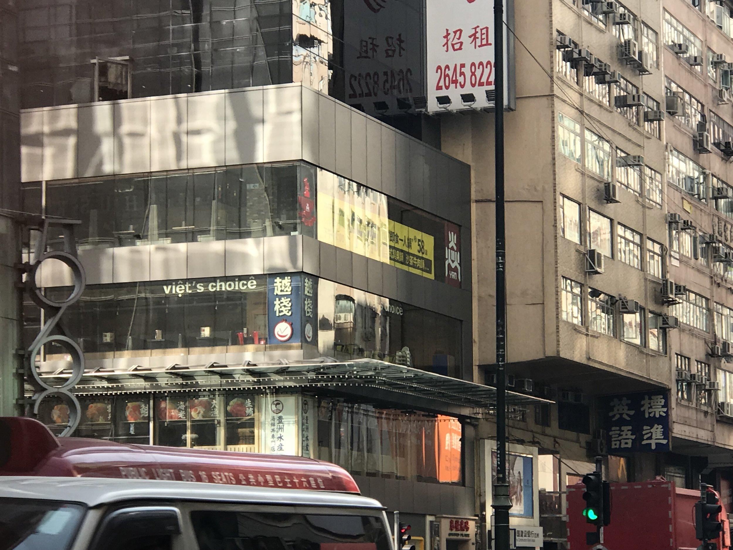 Một nhà hàng bán thức ăn do người Việt làm chủ trên phố đảo Kowloon.