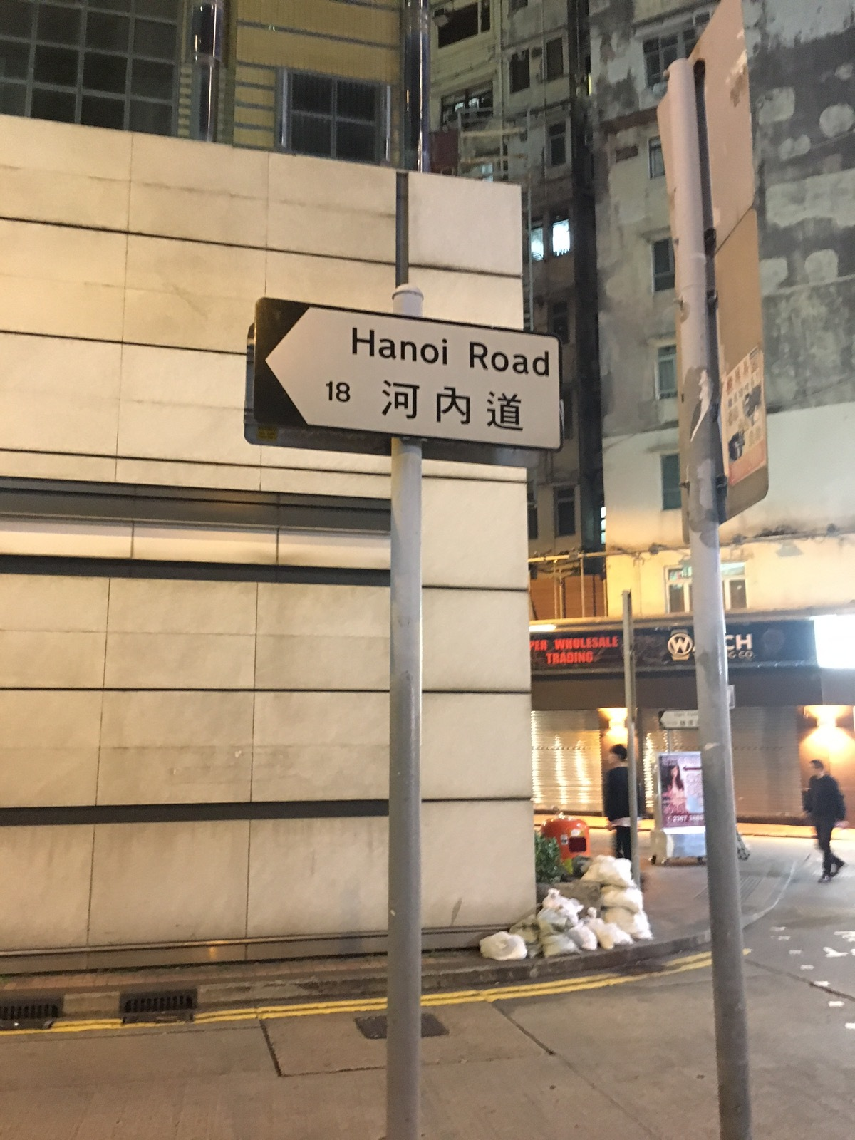 Và một con đường khác mang tên Hà Nội.