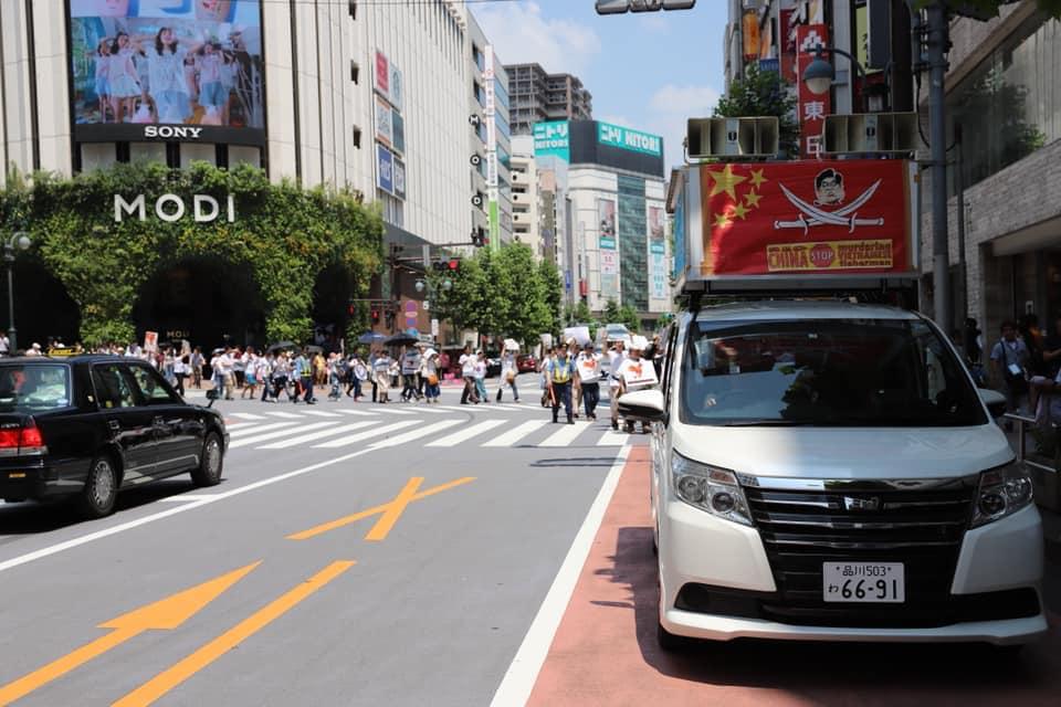 Cuộc tuần hành của người Việt tại Tokyo đang xuất phát từ Shibuya tiến về công viên Kougai và sau đó đi đến đại sứ quán Trung quốc. Dưới sự hướng dẫn của cảnh sát Tokyo - Nhật Bản. Đây là cuộc tuần hành Phản đối Trung quốc xâm lược bãi Tư Chính thuộc chủ quyền Việt Nam. Ngày 4 tháng 8 năm 2019, tại Tokyo.