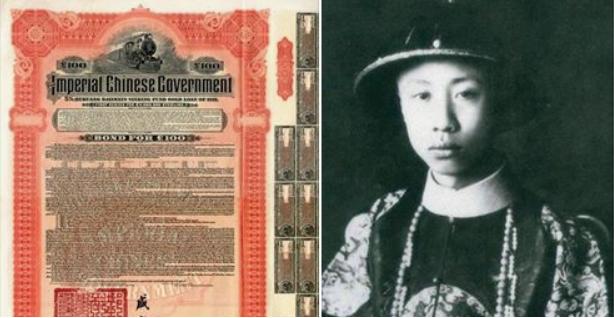 Nhà Thanh, vào năm 1911, phát hành trái phiếu để có tiền xây dựng tuyến đường sắt nối Hán Khẩu với Tứ Xuyên. Một số nước mua trái phiếu, trong đó có người Mỹ. Theo tính toán gộp vốn lẫn lời cùng một số chi phí khác (có liệt kê trong trái phiếu giao dịch), tổng số tiền mà Bắc Kinh nợ các trái chủ (chủ trái phiếu) bên Mỹ là hơn 1.000.000.000.000 tức hơn một ngàn tỷ USD!