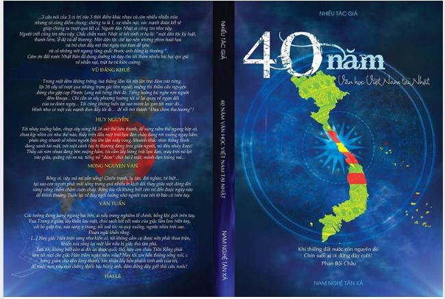 Hình sách Đặc Tập 40 năm Văn Học Việt Nam tại Nhật Bản - Bìa trước và bìa sau.