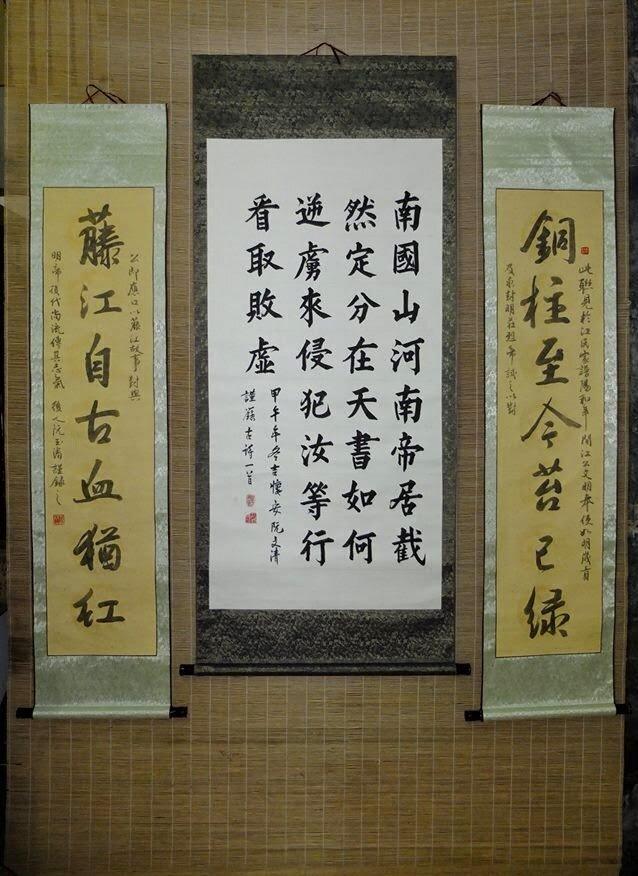 Vế đối của Giang Văn Minh trước vua Minh của Tàu được các nhà thư pháp của Viện Nghiên cứu Hán Nôm viết và treo ngay tại tiền sảnh của Viện. Hình ảnh trên là đôi câu đối và bài Nam Quốc Sơn Hà (giữa). Nguồn Tễu Blog.