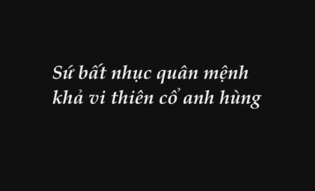 GIANG VAN MINH.PNG