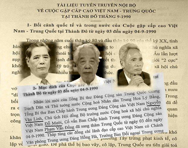 Các lãnh đạo Việt Cộng đã ký kết những gì với Trung Quốc trong Hội Nghị Thành Đô tháng 9 năm 1990?