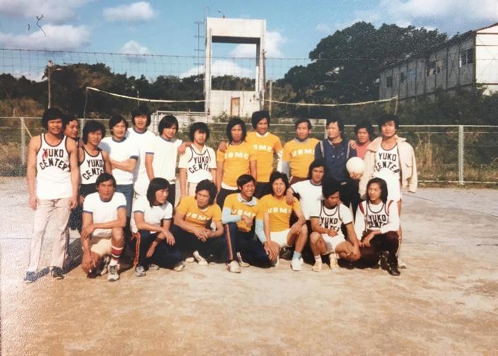 Những chàng trai trong đội banh trại tị nạn Okinawa.