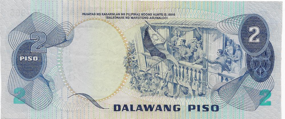DALAWANG_PISO_BACK.png