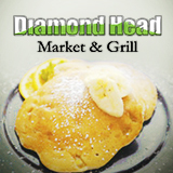 160x160-Diamond-Head-Market-Grill.jpg