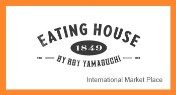 The Eating House - International Market Place