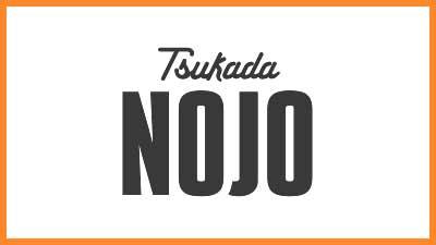 Tsukada Nojo