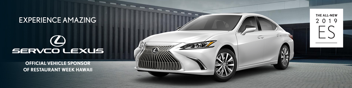 Servco Lexus