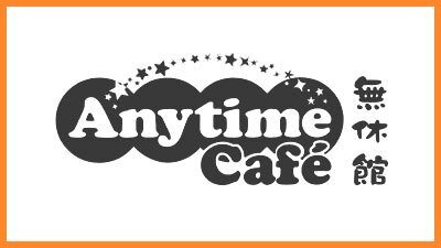 Anytime Cafe