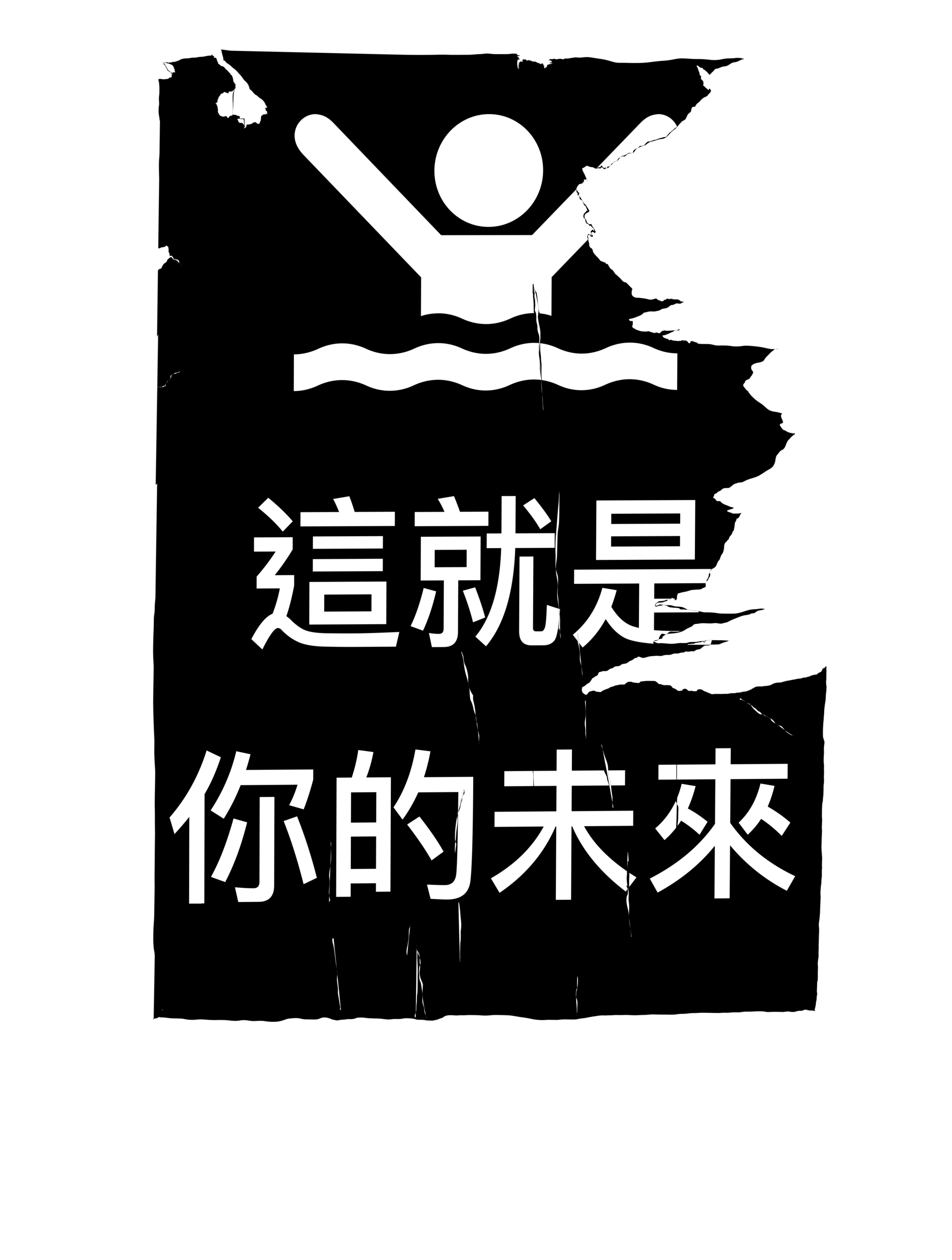PNG image-102B4149E9C9-1.png