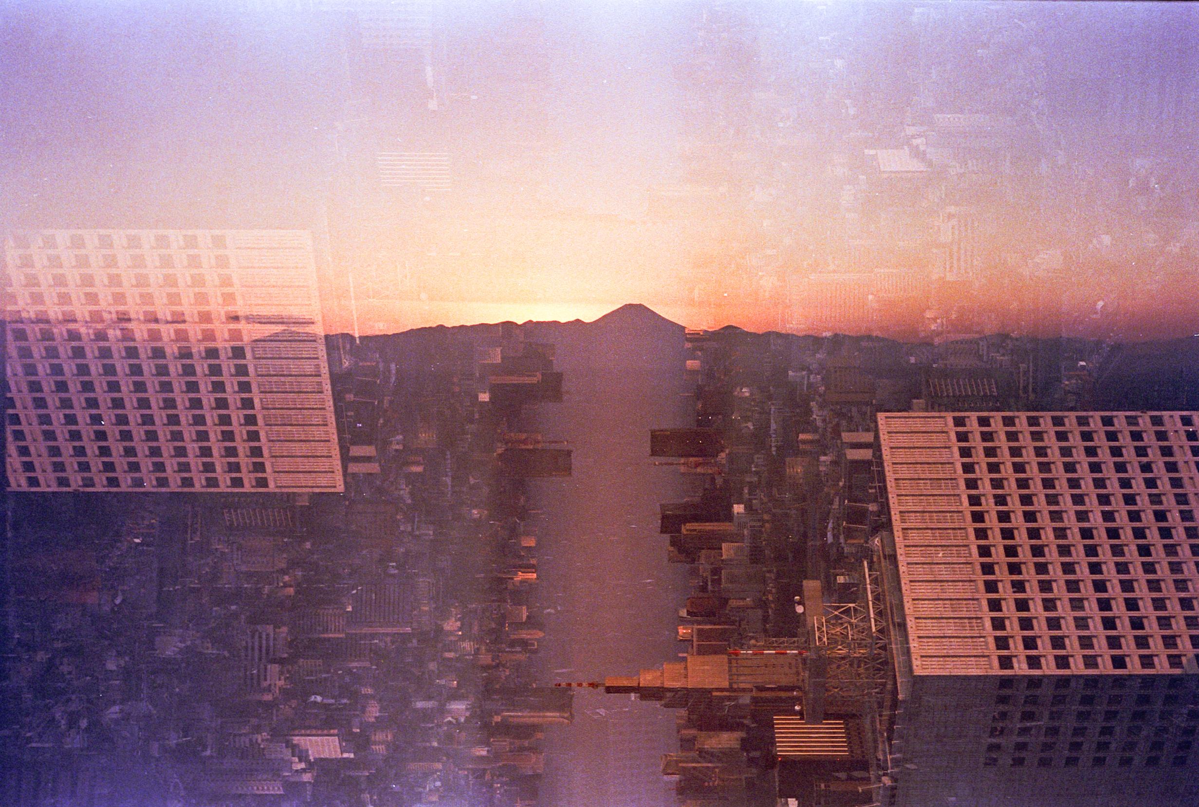 Horizon Fuji