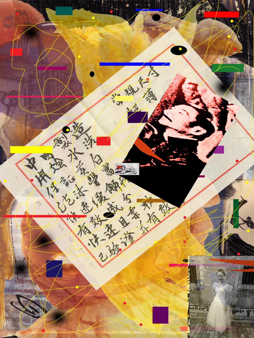 china doll16x12.jpg