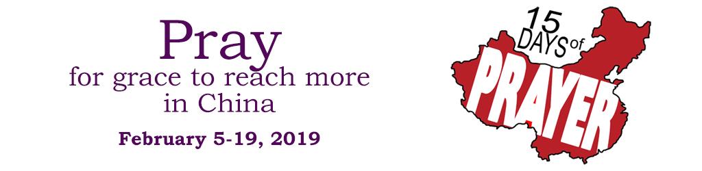 2019 Prayer banner.jpg