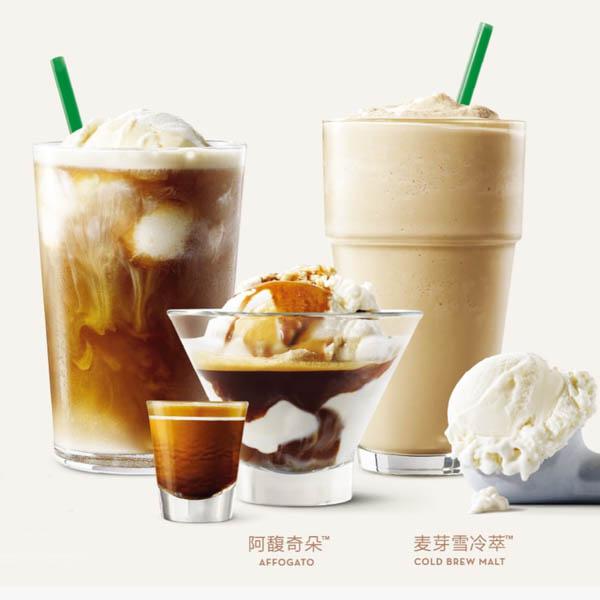 190809 Starbucks01.jpg