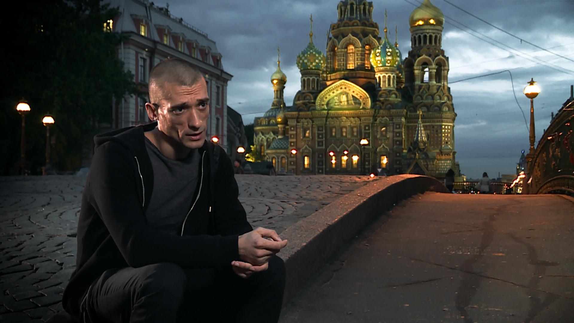 Pavlensky_filmstill03.jpg