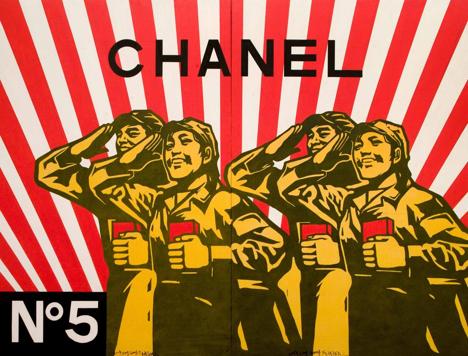 22_Wang-Guangyi-Chanel-No-5 Kopie.jpg