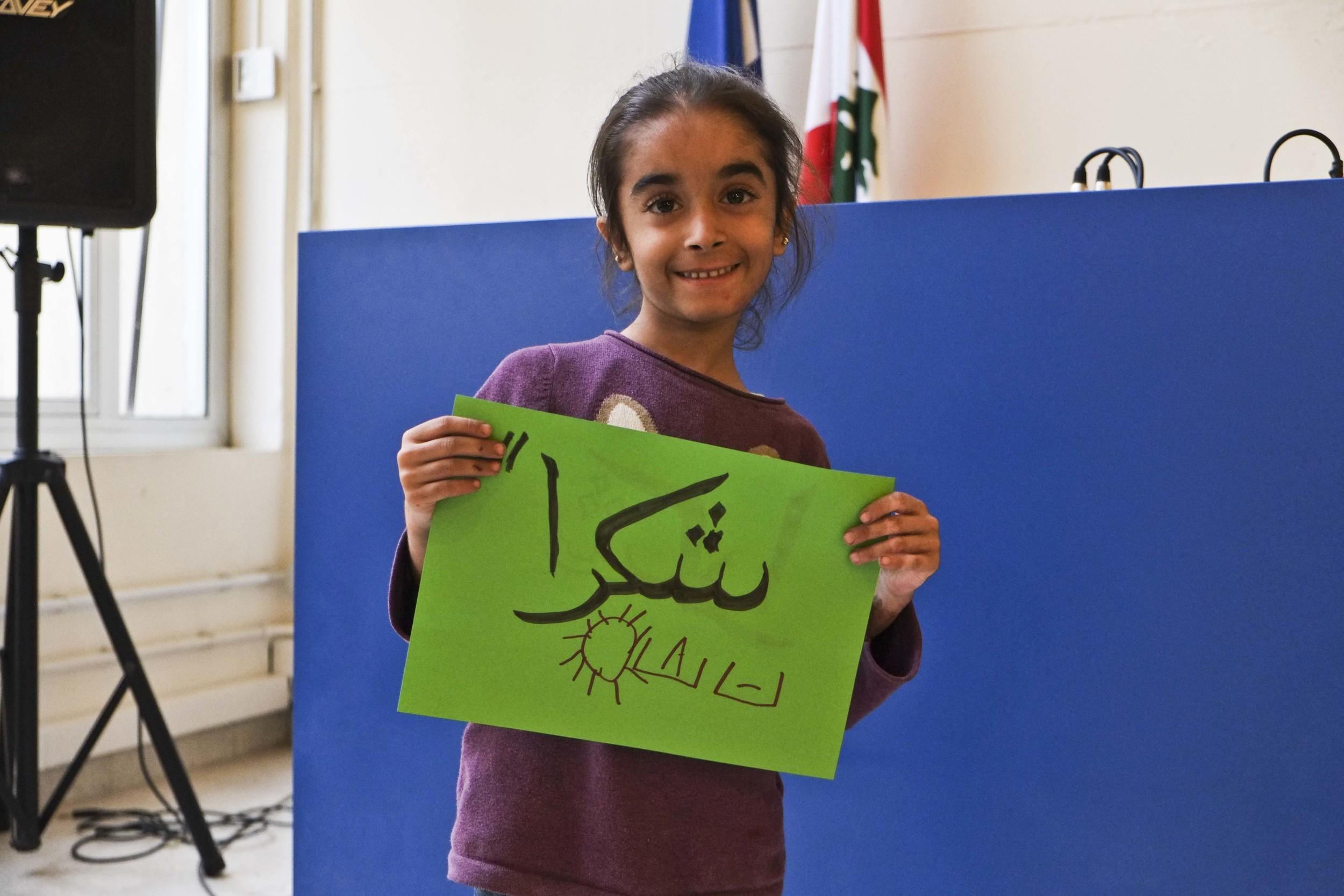 Ritaj INARA Arwa Damon syrian refugees NGO