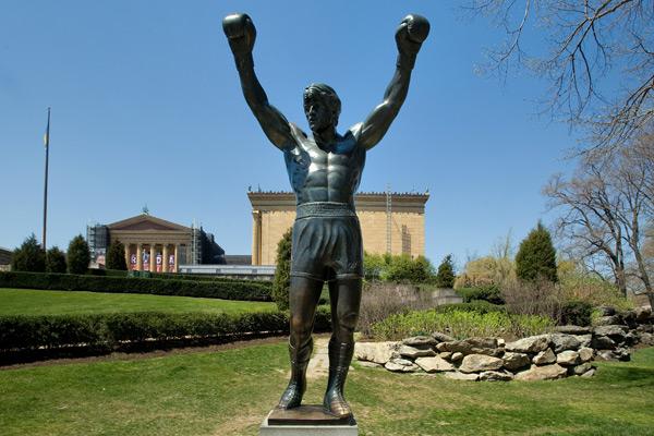 Rocky Statue.jpg