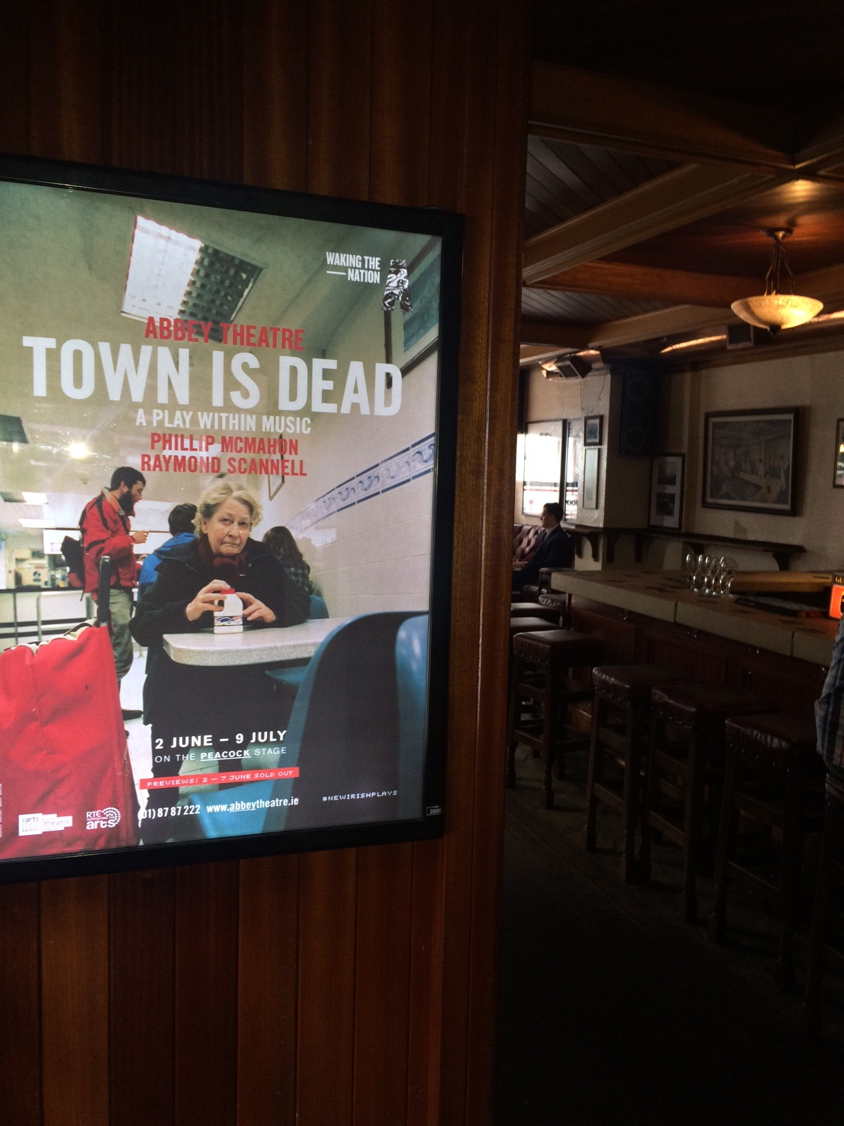 C12.TownisDead.Dame Tavern.JPG