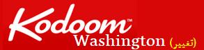 Persian Events in the DC Area:  www.kodoom.com