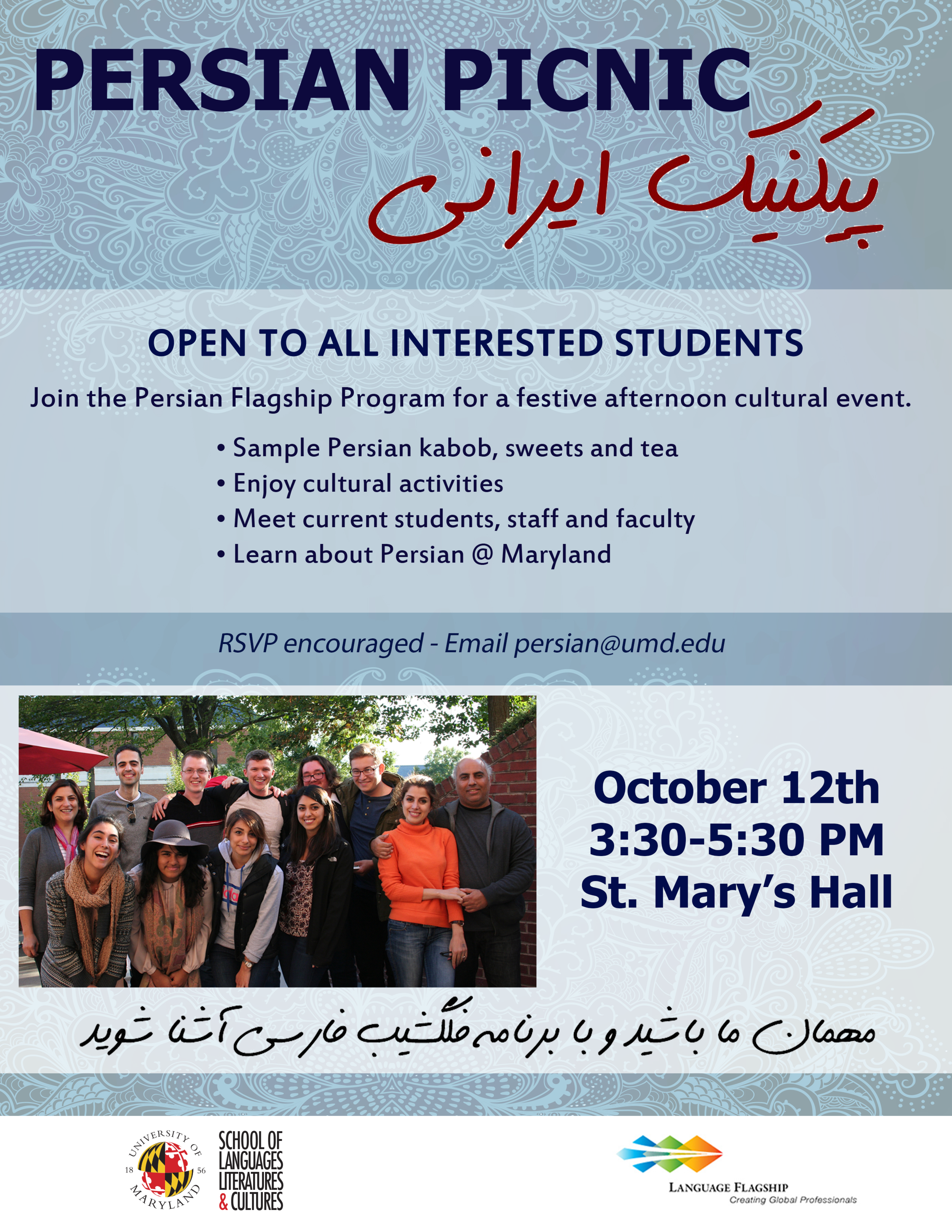 Persian Picnic Flyer (1).png