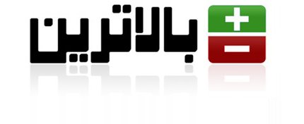 Balatarin : Links to Persian news and Media